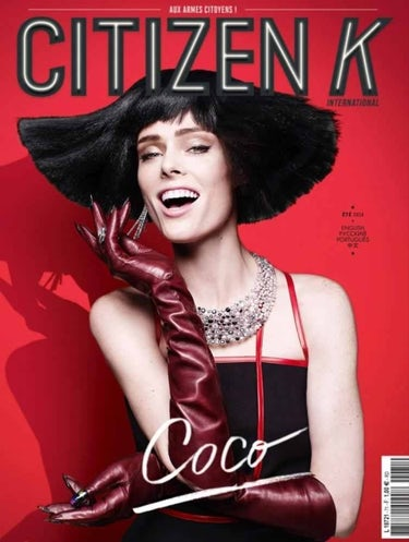 Citizen K's Summer 2014 cover styled by Lucia Liu | Source: Models.com