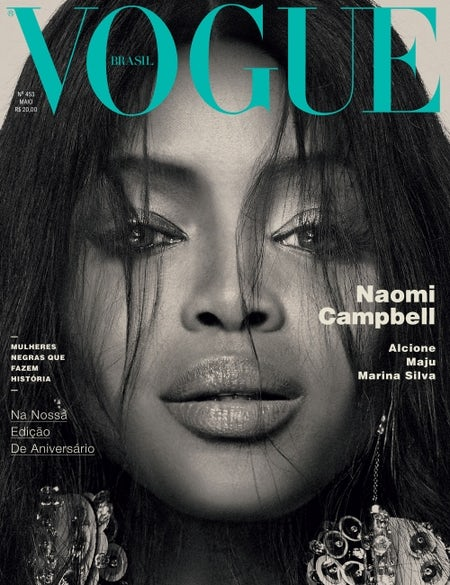 Naomi Campbell for Vogue Brazil May 2016 | Source: Courtesy