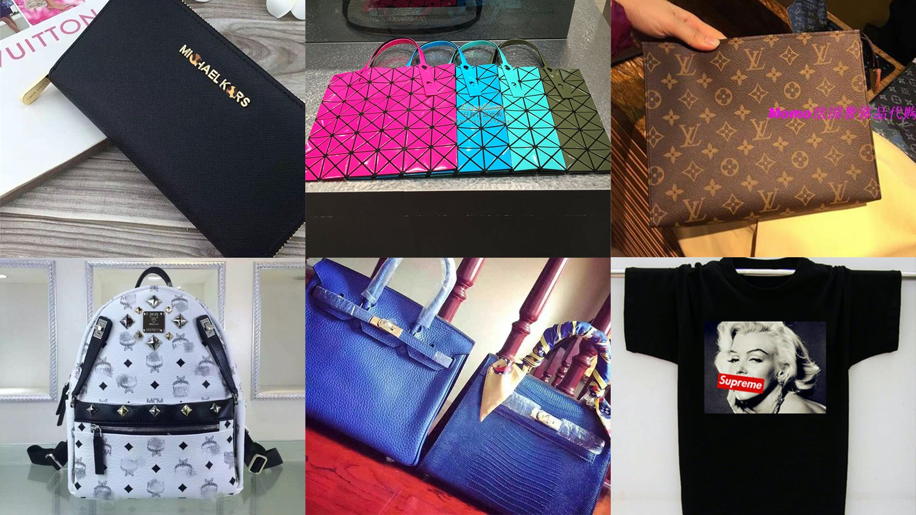 Products sold by daigou on Alibaba's Taobao.com   Source: Taobao