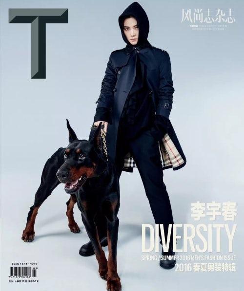 李宇春登上封面的《T》中文版2016春夏男装特刊 | 图片来源:对方提供