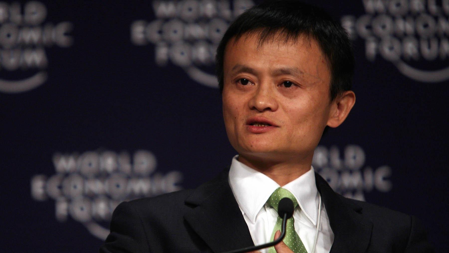 Jack Ma | Source: Wikimedia Commons