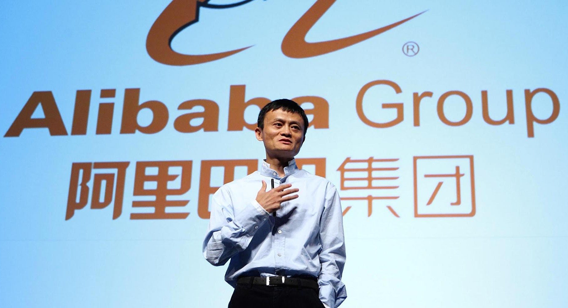 Jack Ma | Source: Google Copyright Free Images