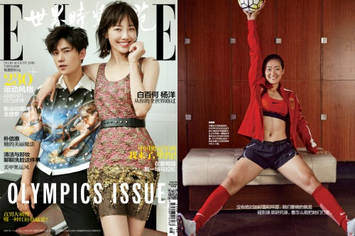 Six of China's youngest Olympic icons were featured in Elle China's August issue | Photo: Jiayi Ye