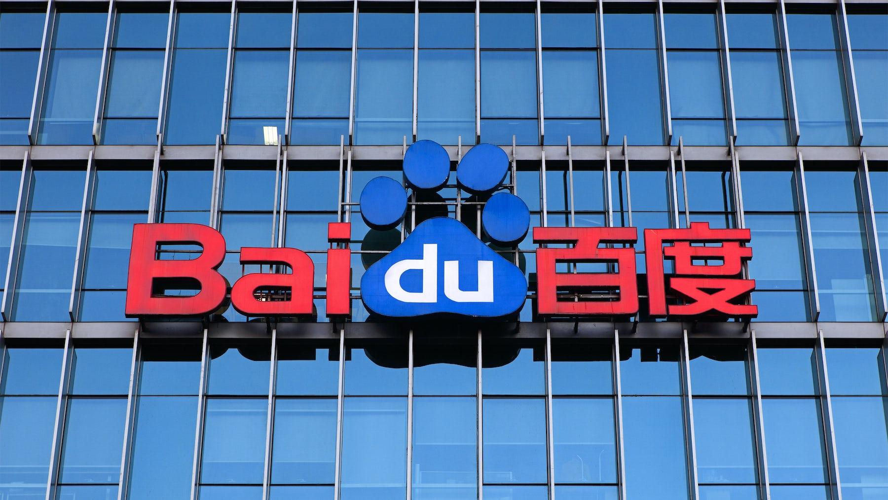 Baidu   Source: Shutterstock