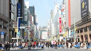 Tokyo shopping | Source: Shutterstock