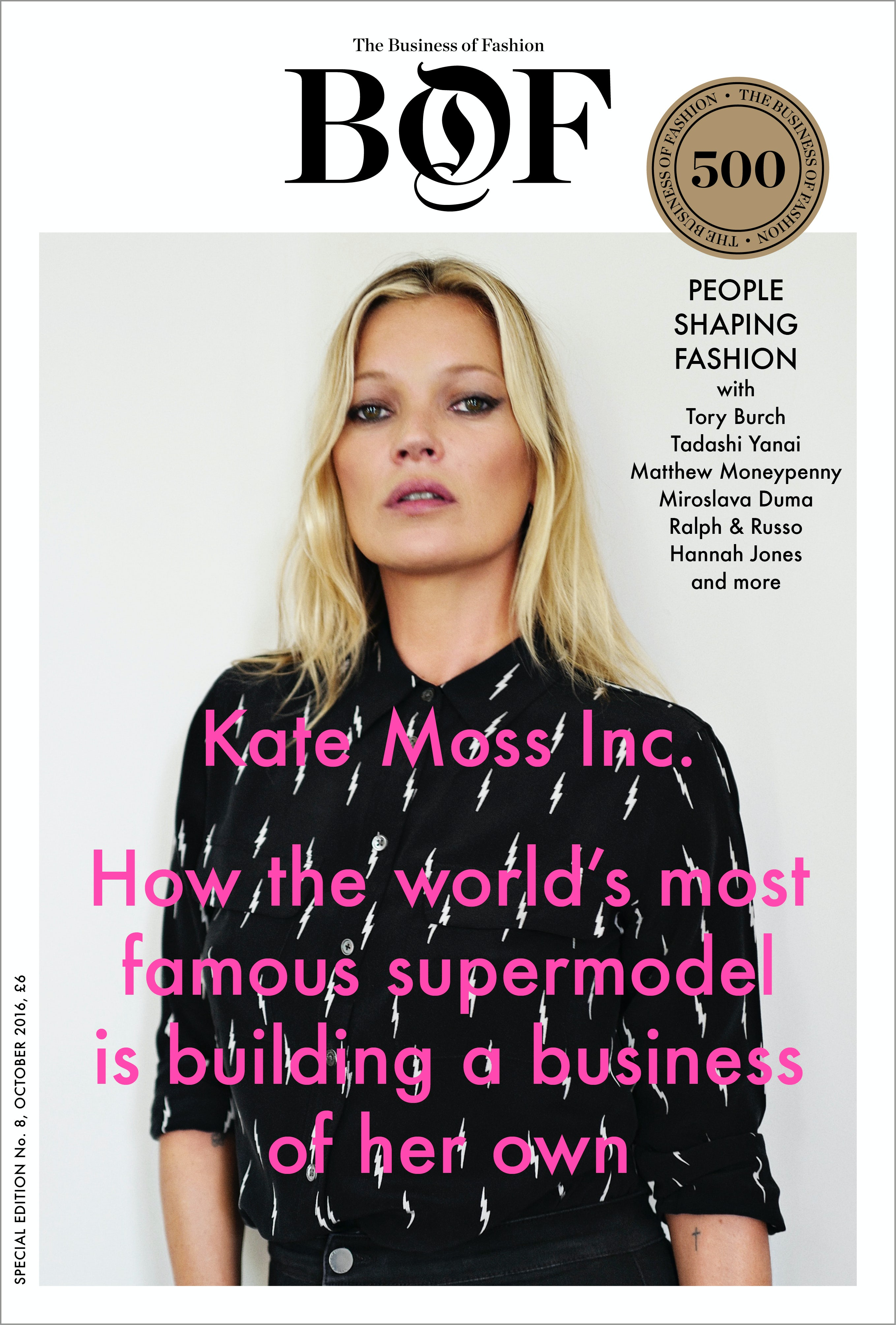 'Kate Moss Inc.' Special Print Edition, Photo by Nikolai von Bismarck