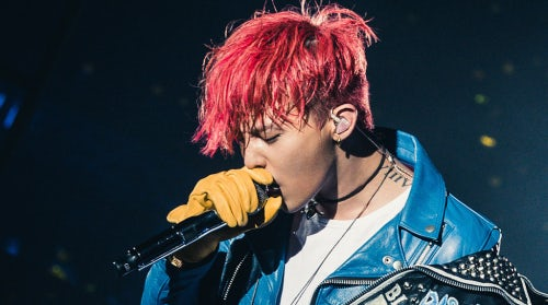 G-Dragon | Source: Courtesy