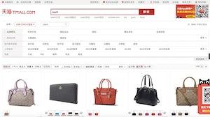 Alibaba's TMall.com | Source: TMall.com