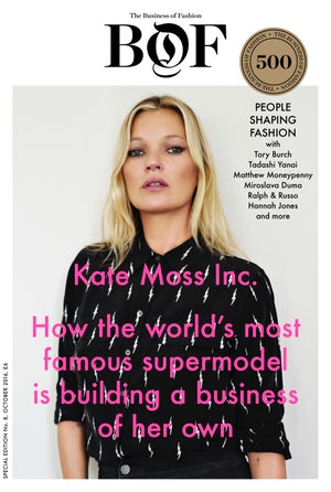 'Kate Moss Inc.' Special Print Edition, Photo by Nikolai von Bismarck