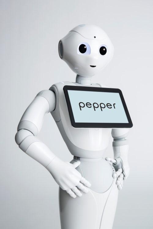 SoftBank Robotics' robot Pepper | Source: Courtesy