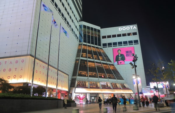 Doota Tower Seoul | Source: Shutterstock