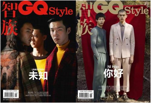 中国版《GQ Style》2016秋冬封面 & 2016年春夏封面 | 图片来源:对方提供