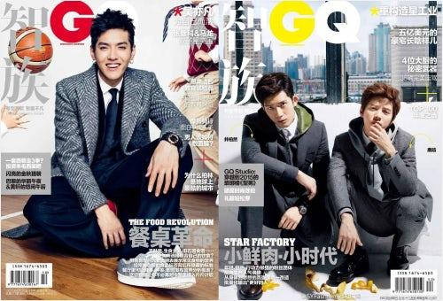《智族GQ》2016年10月刊封面 & 2015年12月封面 | 图片来源:对方提供