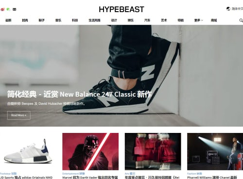HYPEBEAST首页 | 图片来源:网络