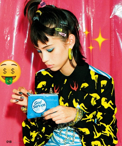 Styling by Shun Watanabe | Source: Nylon Japan