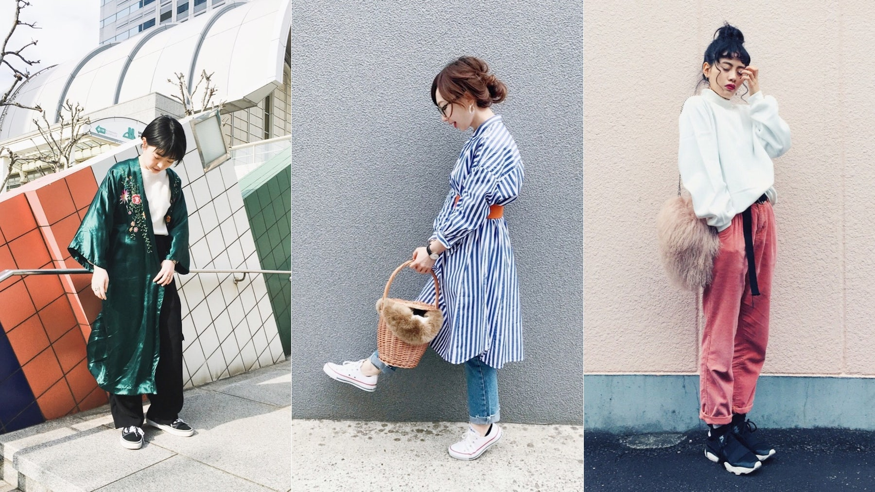 Looks from Start Today's Wear app   Source: Courtesy
