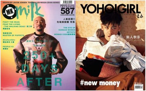 《Milk》&《YOHO!GIRL》杂志 | 图片来源:网络
