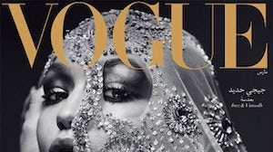 The first Vogue Arabia cover featuring Gigi Hadid   Source: Courtesy
