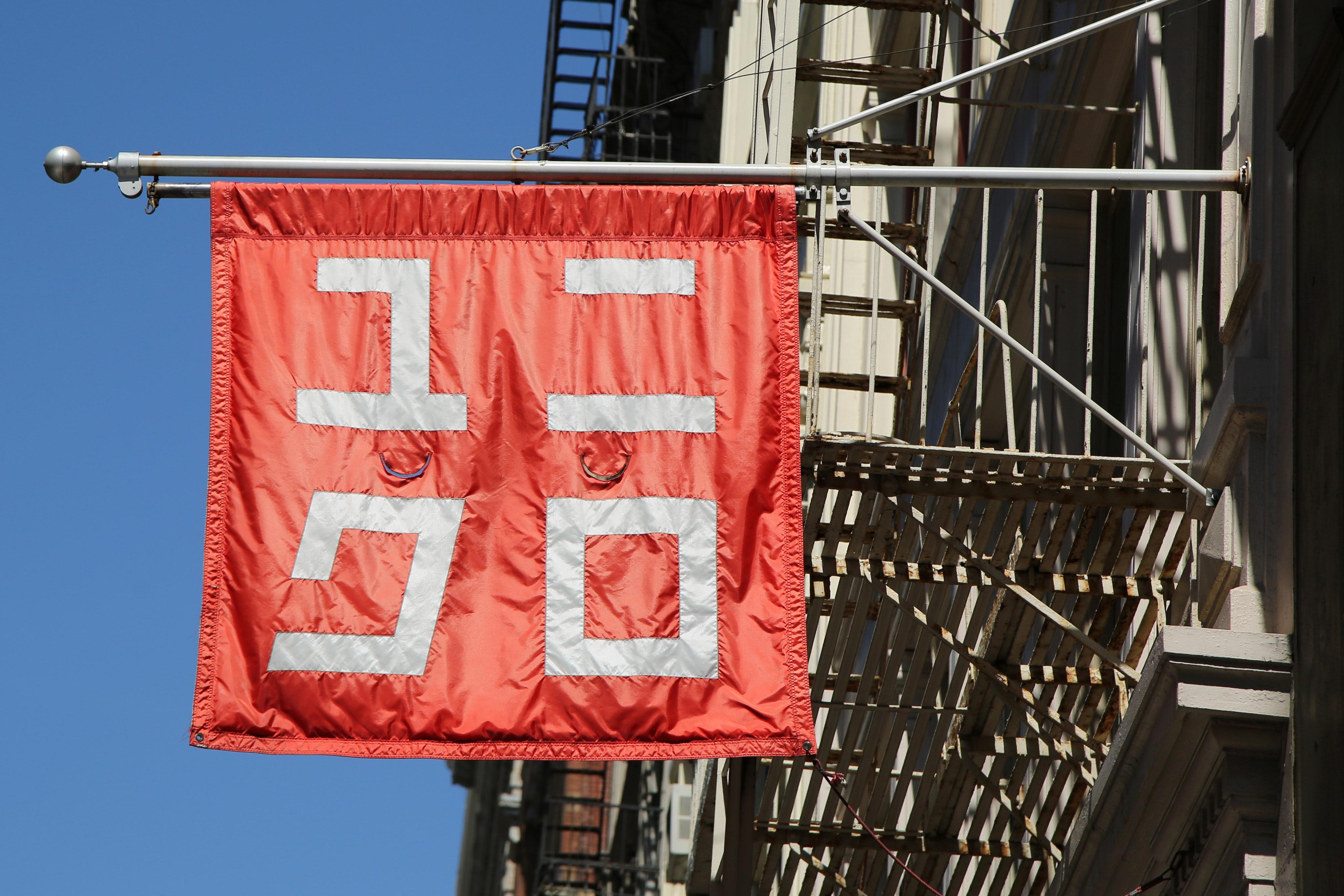 The Uniqlo store in New York's SoHo neighbourhood | Source: Shutterstock