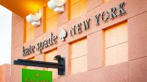 A Kate Spade store in Las Vegas, Nevada | Source: Shutterstock
