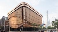 The Fosun Foundation, Shanghai, China | Source: Courtesy