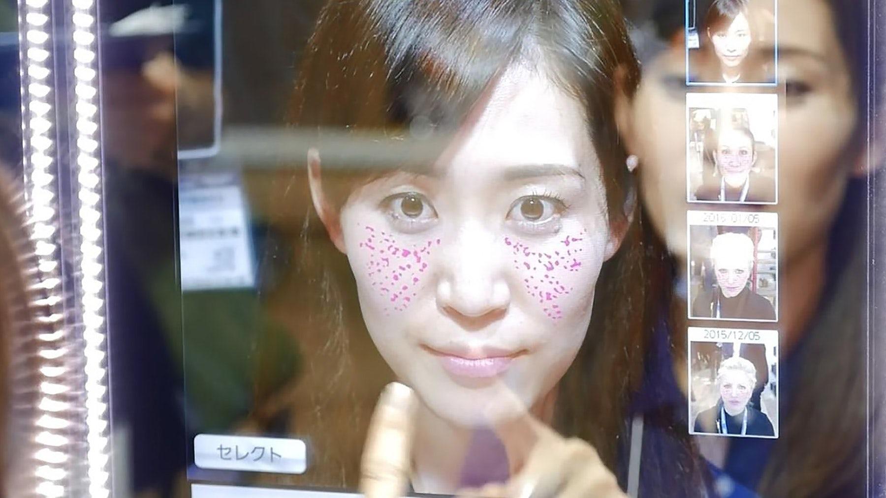 Panasonic's Future Mirror | Source: Courtesy