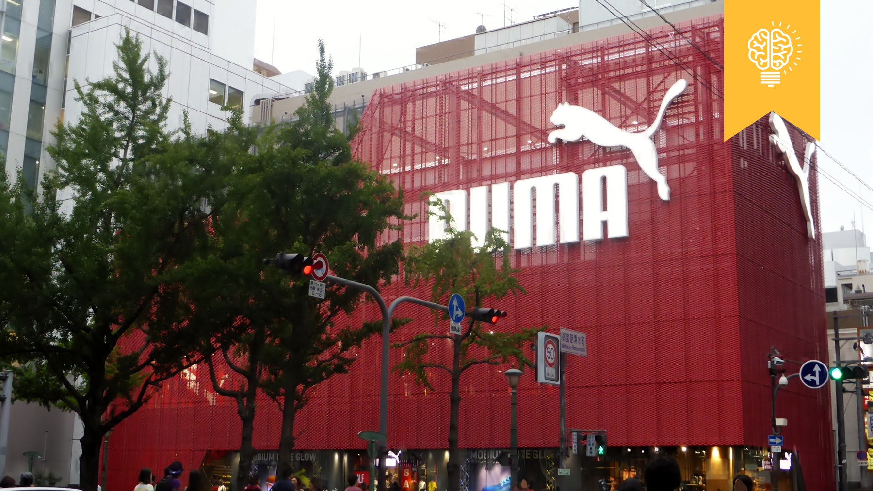 Puma store | Source: Courtesy