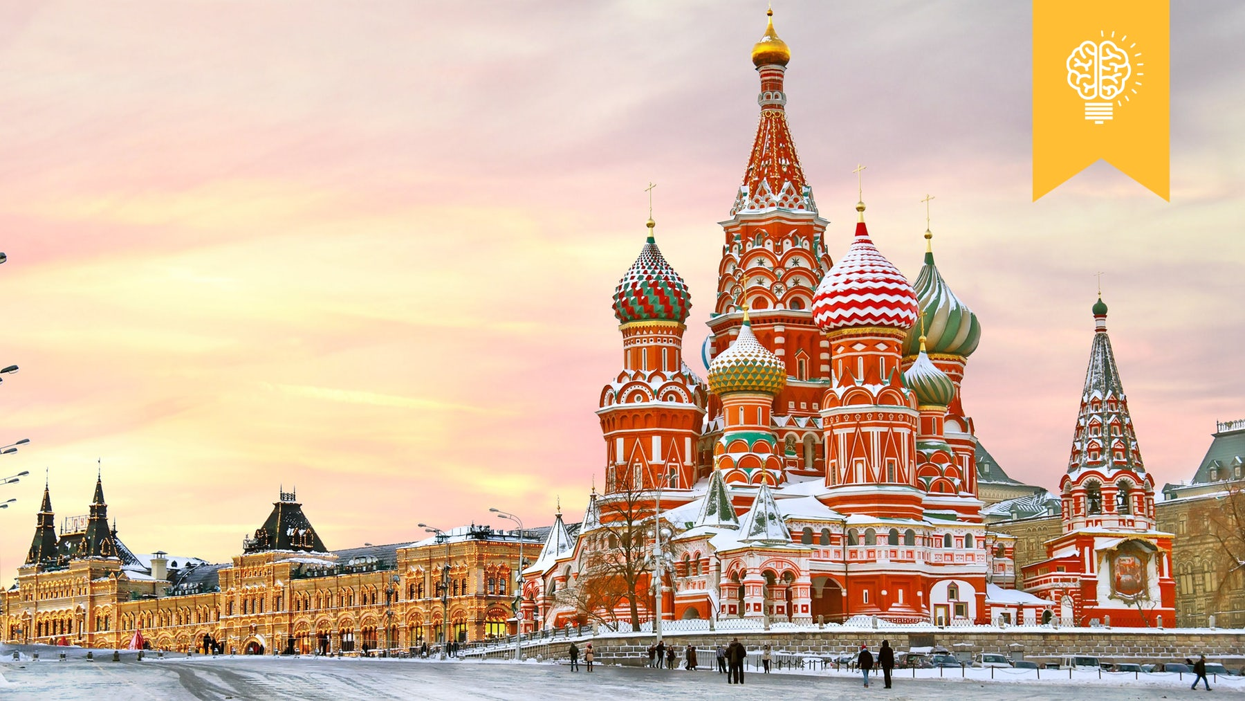 Red Square in Moscow, Russia | Source: Shutterstock