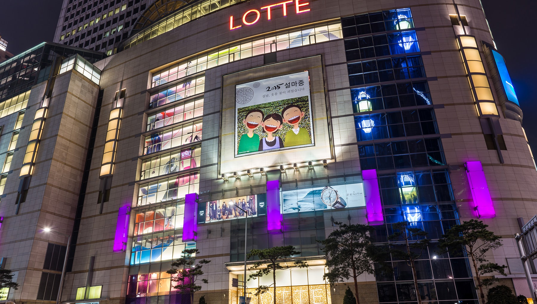 A Lotte department store | Source: Shutterstock