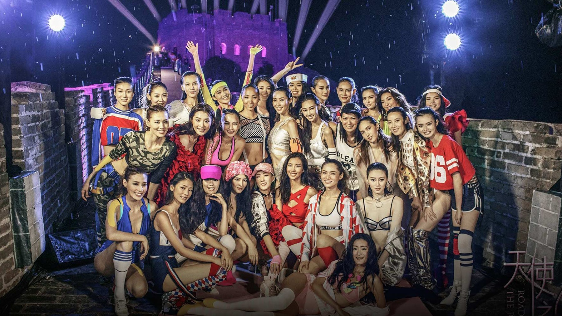 """A promotional image for Victoria's Secret reality show """"Road to the Runway""""  