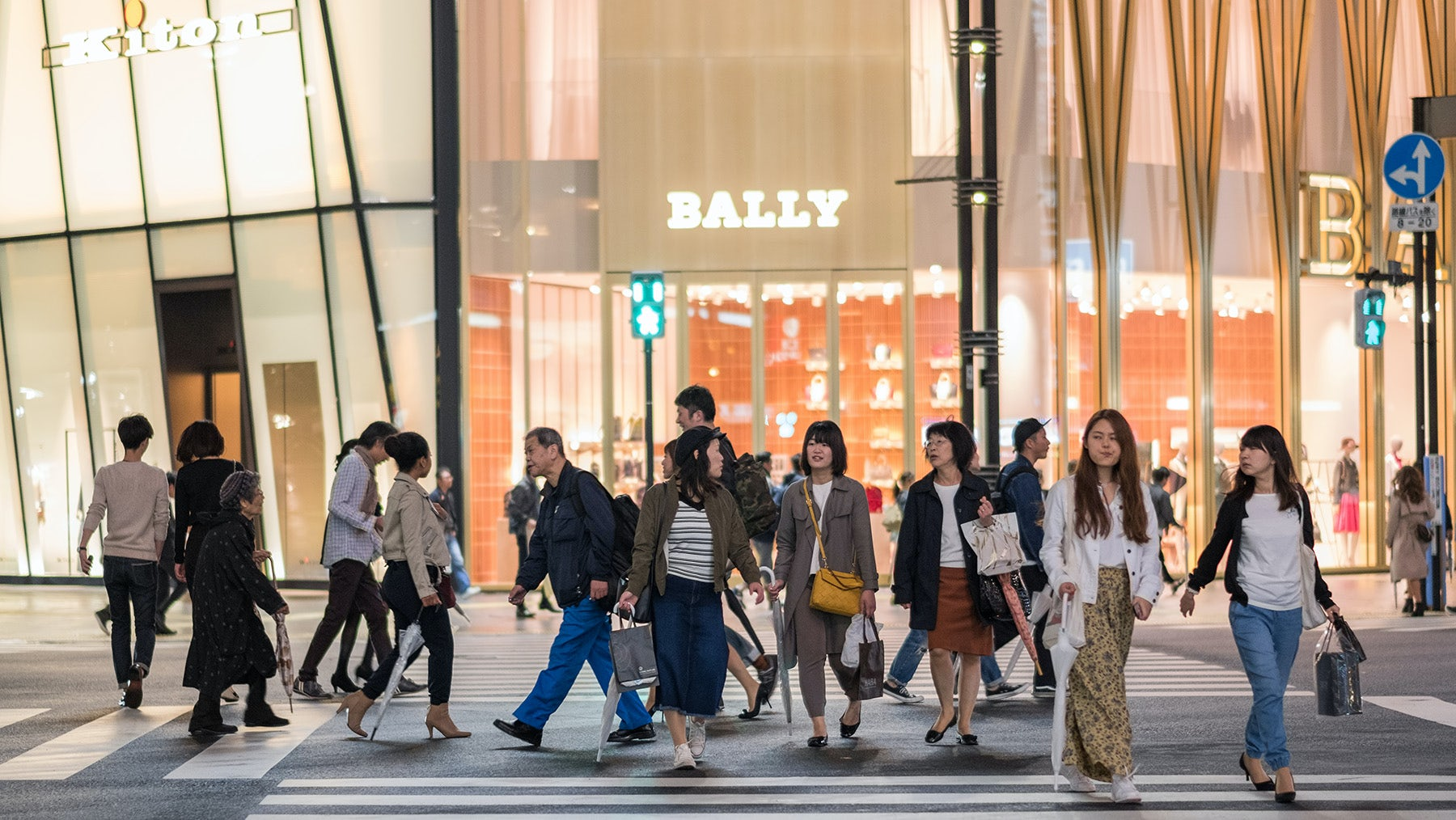 Bally store in Tokyo | Source: Shutterstock