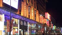 A busy shopping street in Beijing, China | Source: Shutterstock