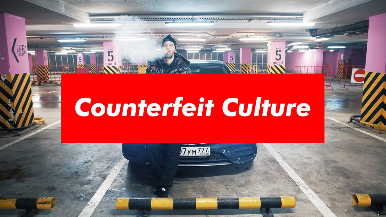 Article cover of Why Russia Loves Counterfeit Fashion