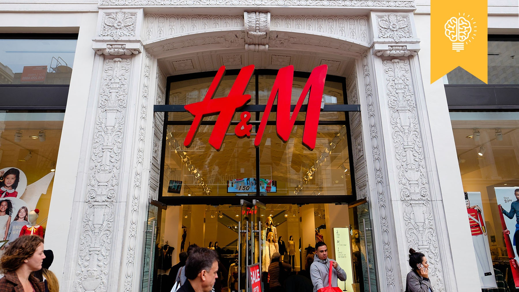 Article cover of The Cautionary Tale of H&M and Digital Disruption