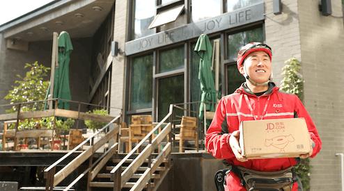 JD com Prepares Deep Job Cuts | News & Analysis | BoF