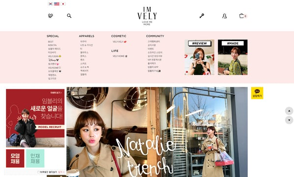 South Korean e-commerce site Imvely