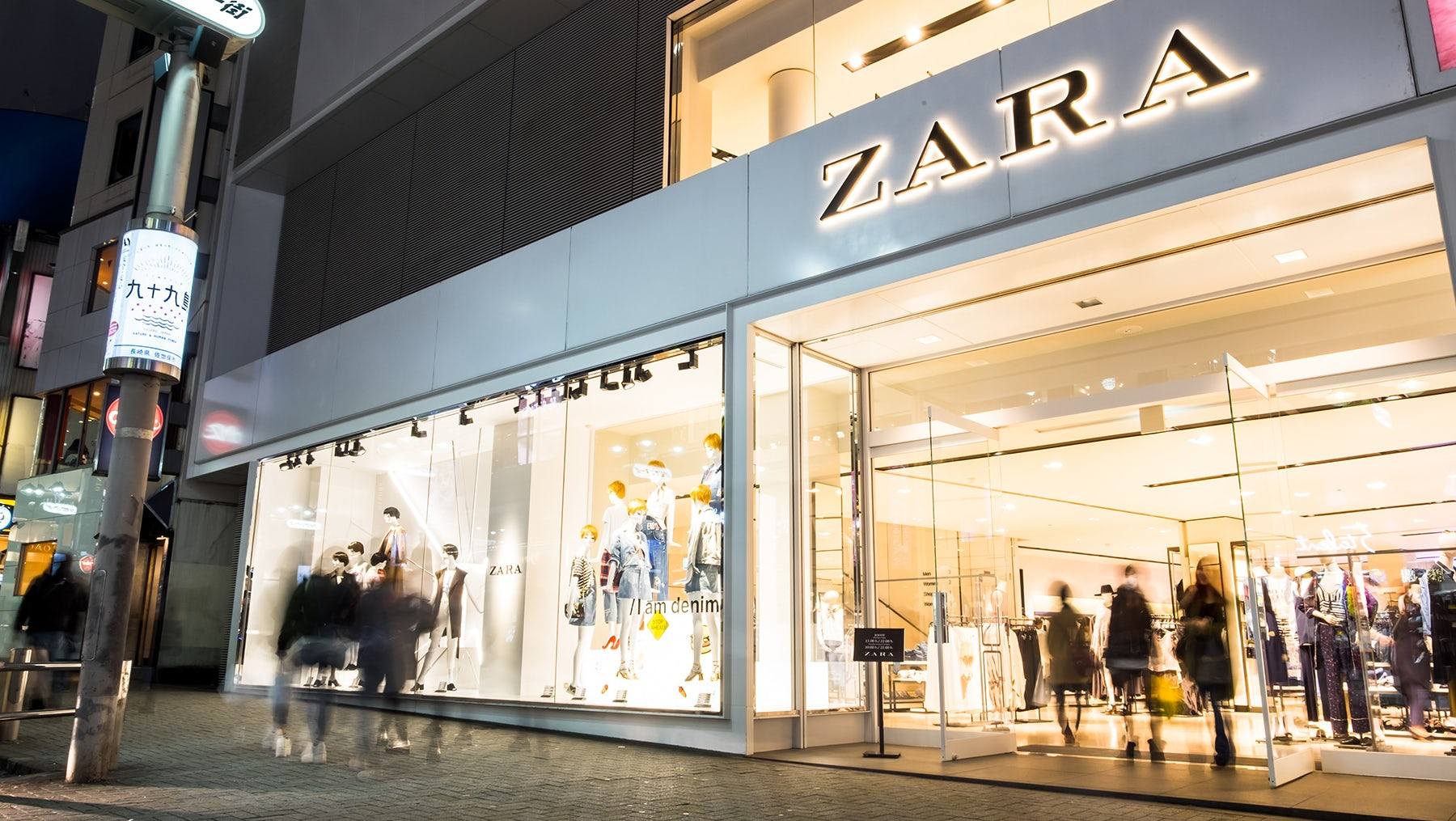 Article cover of Inditex To Sell All Brands Online Globally by 2020