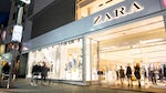 Article cover of Zara Denies Rumours Stores Closed Due to Hong Kong Protests