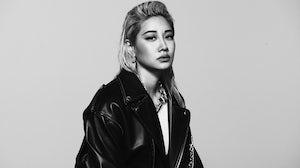 Yoon | Source: Courtesy