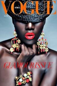 A fictional interpretation of Vogue Africa by Mario Epanya   Source: Courtesy