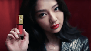 A screenshot of the new ad for YSL Beauté's Tmall launch | Source: Alibaba Group
