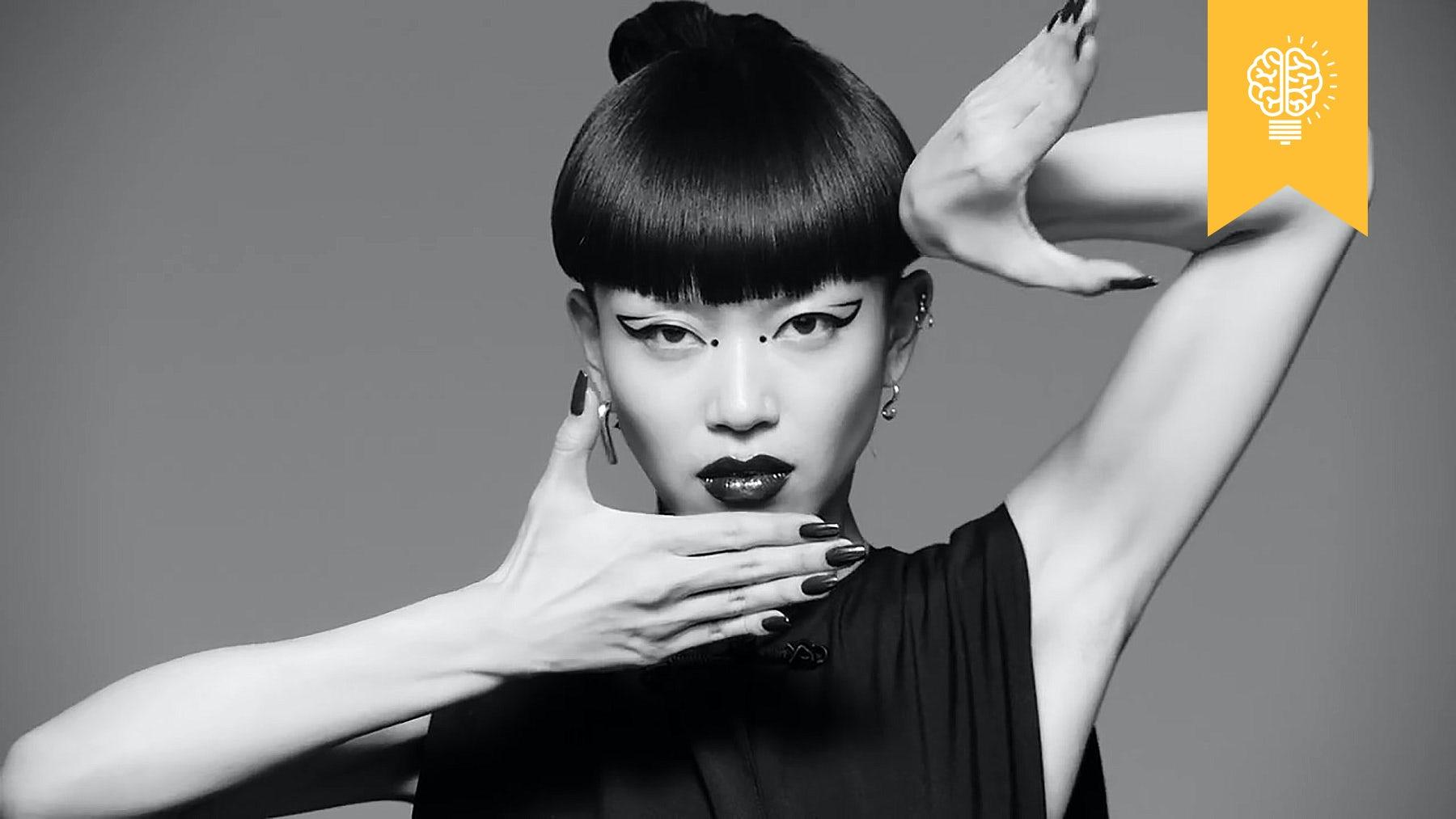 Shiseido 'Ultimune' 2017 campaign featuring Ayabambi | Source: Shiseido