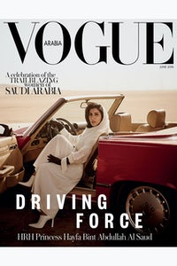 Vogue Arabia's June 2018 issue with Princess HRH Hayfa bint Abdullah Al Saud | Source: Courtesy