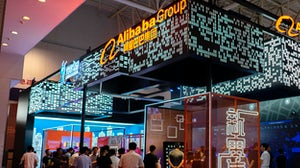 Alibaba store at the World Intelligence Congress in Tianjin | Source: Getty Images