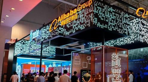 Alibaba Pays 250 Million To Settle Counterfeiting Warning Lawsuit News Analysis Bof Download alibaba.com b2b trade app and enjoy it on your iphone, ipad, and ipod touch. alibaba pays 250 million to settle