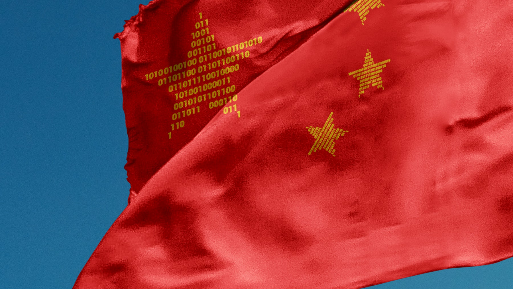 Chinese technology flag | Photo by Chelsea Carpenter