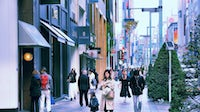 Ginza district, a popular upscale shopping area of Tokyo, Japan | Source: Shutterstock