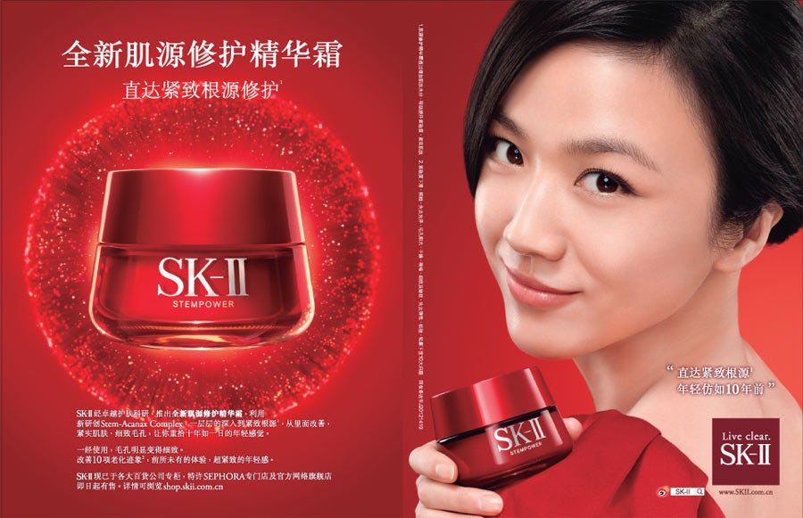 SK-II campaign | Source: Courtesy