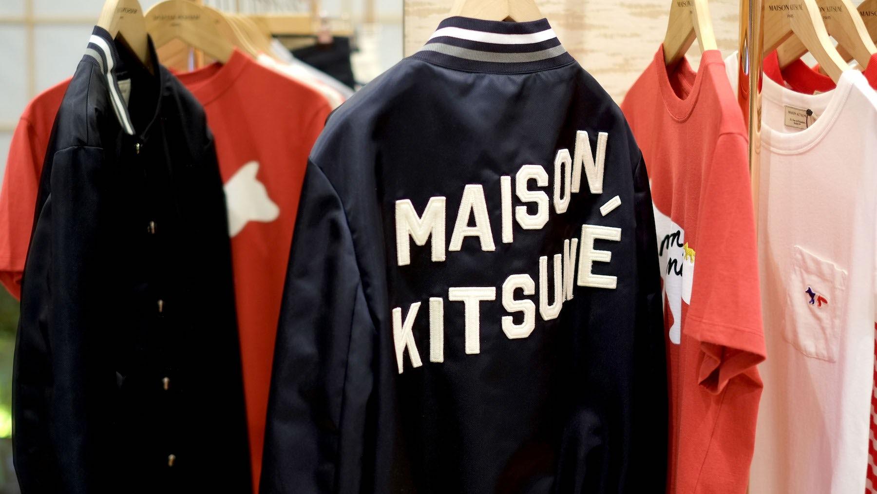 Maison Kitsuné | Source: Courtesy