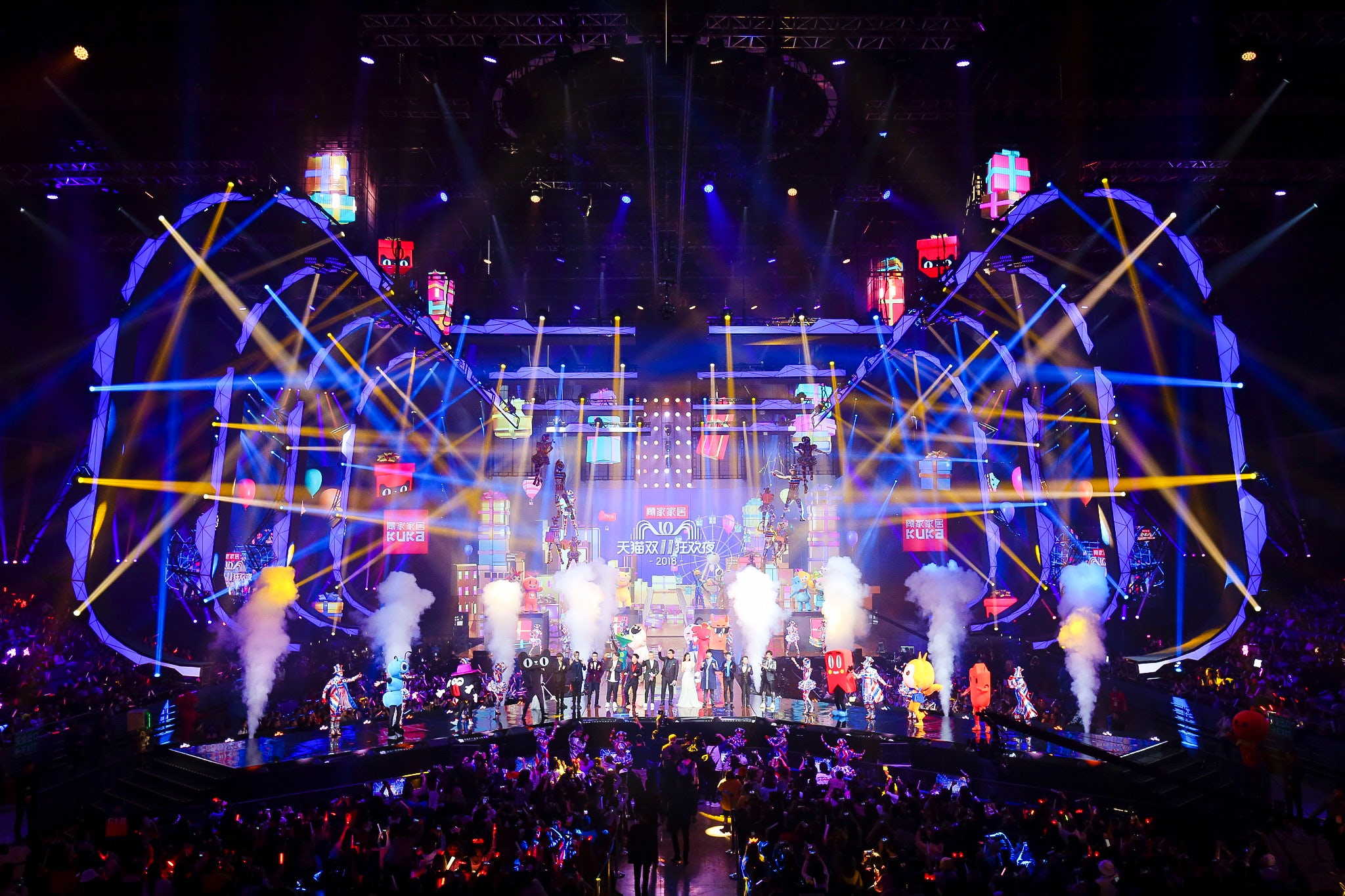 Alibaba's 2018 Singles' Day event   Source: Courtesy